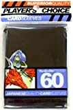 Player's Choice Yu-Gi-Oh! Black Sleeves (Pack of 60) - Designed for Smaller Gaming CCGs - Deck Protectors - Ideal for YuGiOh!