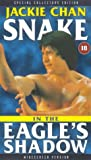 Snake In The Eagle's Shadow [1978] [DVD]