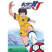 キャプテン翼J VOL.5 [DVD]