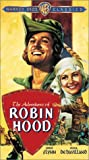 The Adventures of Robin Hood [VHS]