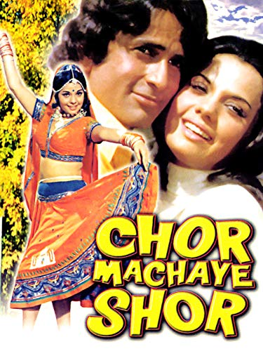 Chor Machaye Shor on Amazon Prime Video UK