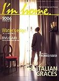 I'm home (�A�C���z�[��) 2006�N 12���� [�G��]