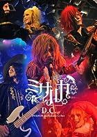 D.C. [DVD](���Ū�˺߸��ڤ�Ǥ��������ʤ����ټ����������ޤ�������ͽ����狼�꼡��E���ˤƤ��Τ餻���ޤ������ʤ�����ȯ���������ᤤ�����ޤ���)
