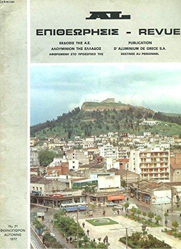 publication-bimestrielle-daluminium-de-grece-sa-destinee-au-personnel-n21-automne-1972-lamia-kamena-