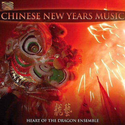 春節(中国のお正月)の音楽 (Chinese New Years Music)