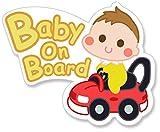 【Babystity】 赤ちゃん乗っています Baby On Board マグネット ステッカー サイン (マグネット2枚セット)