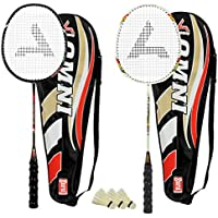 Guru Omni BR01 COMBO-01 Badminton Racket Set Pack Of Two With Two Cover & 3 Shuttlecock Size: 27 Inch