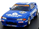 【hpi・racing】1/43 CALSONIC SKYLINE No.12 1990 JTC デビューウィン