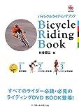 たとえばこの本(^^)