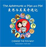Max and Mei Box Set 2