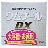 ワムナールDX 120g