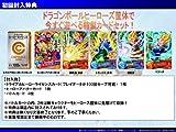 ドラゴンボールヒーローズ アルティメットミッション (ドラゴンボールヒーローズ筐体で使える特製カードセット 同梱)