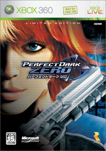 Perfect Dark Zero (First Print Limited Edition) [Japan Import]