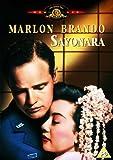 Sayonara [DVD]