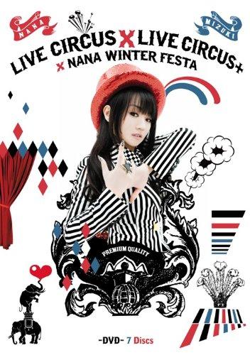 NANA MIZUKI LIVE CIRCUS×CIRCUS+×WINTER FESTA(仮) [DVD]