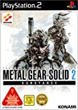 Metal Gear Solid 2: Substance [Japan Import]