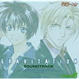 Gravitation Soundtrack