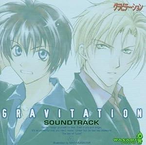 Gravitation Soundtrack