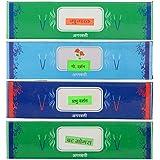 Deepa Traders Powder Incense Sticks (23 Cm X 3 Cm X 23 Cm, Pack Of 200) - B01G3LLJ40