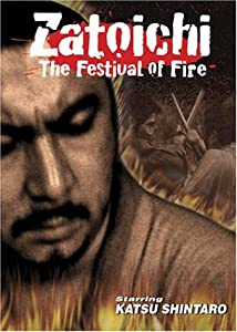 Zatoichi 21 - The Festival of Fire