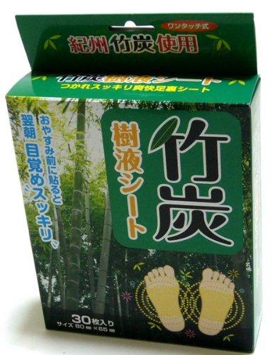 竹炭樹液シート 30枚入 竹炭効果でリフレッシュ