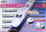 KATO E2系新幹線「はやて」 Nゲージスターターセット・スペシャル 10-002