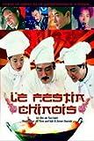echange, troc Le Festin chinois - Edition 2 DVD