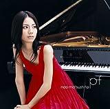 松下奈緒 CD 「pf」