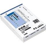 コクヨ 複写簿 ノーカーボン 3枚 納品書 請求付 B6横 50組 3冊パック ウ-333NX3