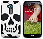 myLife Cloud White/Black {Metallic Skull Design} 2 Layer Neo Hybrid Case for the for the LG G2 Smartphone (External Rubberized Hard Safe Shell Piece + Internal Soft Silicone Flexible Bumper Gel)