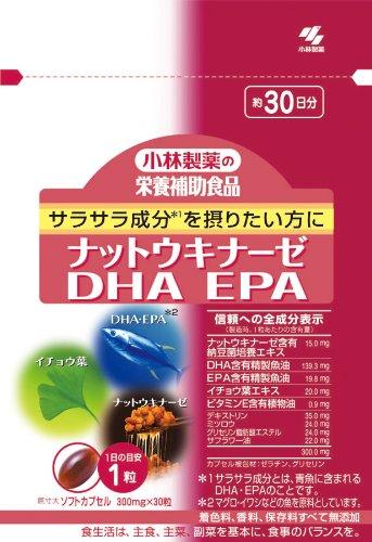 小林製薬の栄養補助食品 ナットウキナーゼ DHA EPA 30粒