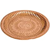 Exotic India OM (AUM) Puja Thali With Gayatri Mantra - Copper
