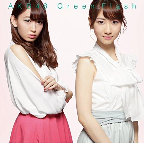 Green Flash(劇場盤)(特典なし) Single, Limited Edition, Maxi