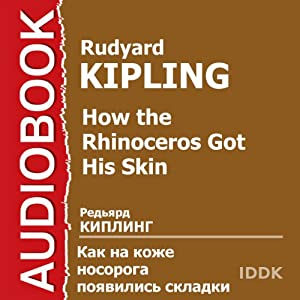 How the Rhinoceros Got His Skin [Russian Edition] Audiobook