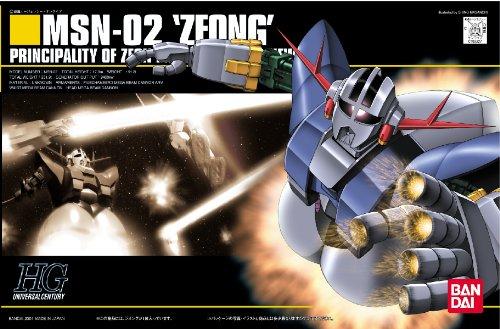 HGUC 1/144 MSN-02 ジオング (機動戦士ガンダム)
