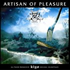 ARTISAN OF PLEASURE(在庫あり。)
