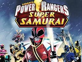 Power Rangers Super Samurai - Season 1