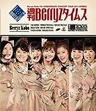 Berryz��˼ ����7��ǯ��ǰ�����ȥĥ��� 2011��~����Berryz�����ॹ~ [Blu-ray]