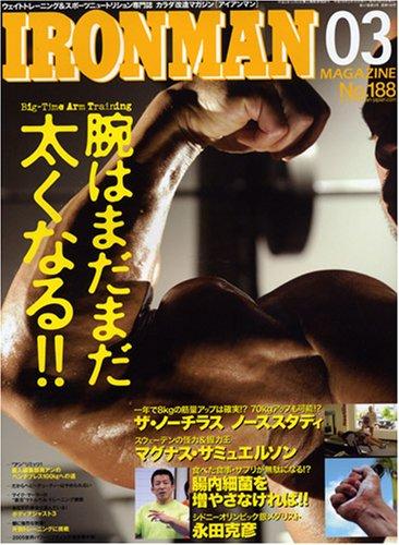 IRONMAN (アイアンマン) 2006年 03月号