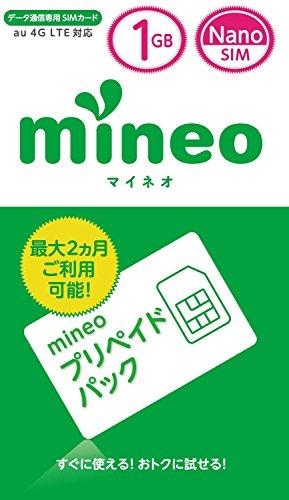mineoプリペイドパック 1GB NanoSIM(4GLTE対応)<開通期限:2015年7月31日>