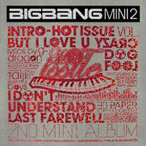Big Bang 2nd Mini Album - Hot Issue(韓国盤)をAmazonでチェック!