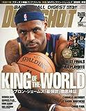 DUNK SHOOT (ダンクシュート) 2009年 07月号 [雑誌]