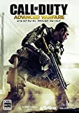 CALL OF DUTY ADVANCED WARFARE [������] [WIN]