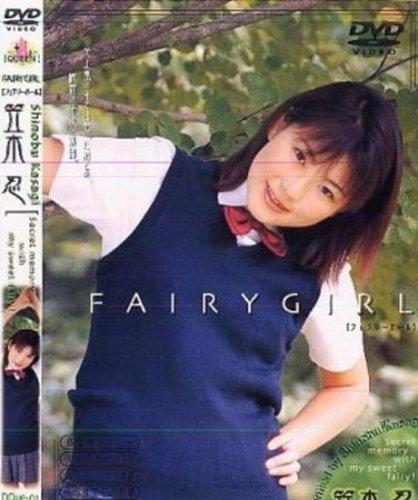[笠木忍] 麒麟堂 Fairy Girl 笠木忍[KI]DQUE-01