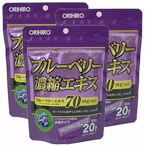 オリヒロ Bベリー濃縮エキス顆粒 20包