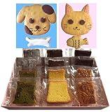 ダムドゥキャロー かわいい犬とネコのクッキーと焼き菓子の詰合せ