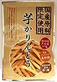 坂金製菓 国産原料限定使用 芋かりんとう 150g×12袋