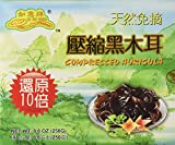Premium Dried All Natural Compressed Chinese Auricularia Black Fungus Mushroom (Black Wood Ear Mushroom) - 8.8 Oz -- 10 Times Volume Yield After Soaking