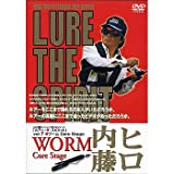 ヒロ内藤 LURE THE SPIRIT Vol.7 core stage [DVD]