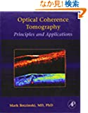 Optical Coherence Tomography: Principles and Applications